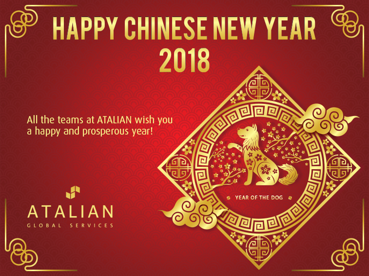 Happy Chinese New Year 2018 from ATALIAN Philippines
